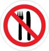 NO Food Here Car Air Freshener | My Air Freshener