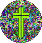 Christian Cross Freshener   My Air Freshener