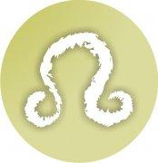 Leo Zodiac Sign Air Freshener | My Air Freshener