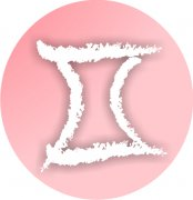 Gemini Zodiac Sign Air Freshener