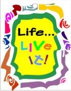 My Air Freshener Specials | Custom Air Fresheners - Life...Live It! - My Air Freshener