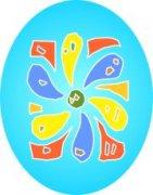 My Air Freshener Specials | Custom Air Fresheners - Easter Art | My Air Freshener